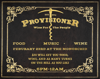 2017 Provisioner Party Ticket